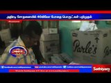 40 kg drugs seized: Police burnt drugs: Sivagangai.