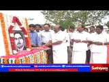 TN ministers pay respect to Martyrs on Martyrs Day   Sathiyam TV