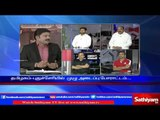 Sathiyam Sathiyame : Today's Tamil Nadu protest and tomorrow's Tamil people expectation Part 1