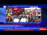 Sathiyam Sathiyame : Today's Tamil Nadu protest and tomorrow's Tamil people expectation Part 2