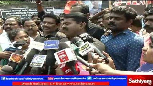 NTK Seeman Protests against killing of 2 Tamil Students in Sri Lanka