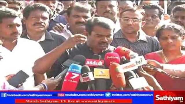 NTK Seeman Condems Violence at Jallikattu Protest