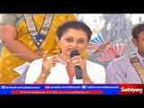 Actress Gowthami Speech at Mahesh Memorial Paediatric Ward Meeting   Full Ceremony