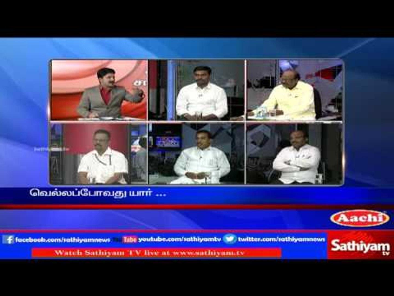 Sathiyam Sathiyame: RK Nagar By Election & Political Parties | Part 1 | 10/03/17 | Sathiyam News