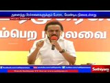 R.K Nagar is the worst among 234 Constituencies - M.K Stalin Accusation