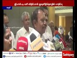 ADMK will give voice regarding Impacts in textile industry in GST tax rates - M. Thambidurai