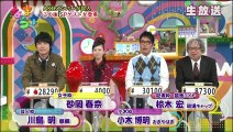 なまうま #06 (梅田彩佳・増田有華) 2012.02.11