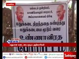 After protest newly opened TASMAC closed in Tiruppur