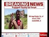Mahabalipuram govt bus accident - Ambulance reach accident spot in delay says eye witness