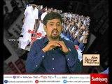 எம்.ஜி.ஆர் நூற்றாண்டு விழா - மாணவர்கள் செல்ல தடை...!