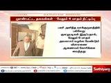 ஜெயலலிதா மரணம் : ஆறுமுகசாமி ஆணையத்தின் பதவிக்காலத்தை மேலும் 4 மாதத்திற்கு நீட்டித்தது தமிழக அரசு
