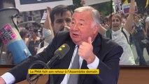 """Gérard Larcher sur la PMA :  """"Passer entre la victoire de l'équipe de France et les vacances d'été (…), ça peut être une manœuvre"""""""