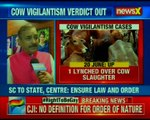 Congress' senior leader Pramod Tiwari on cow vigilantism verdict