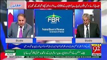 Zulfi Bukhari, who owns offshore companies, and is under NAB investigation, is heading election campaign for Imran Khan - Rauf Klasra