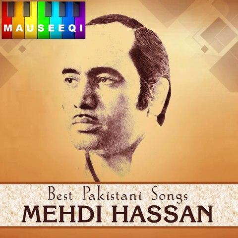 Mehdi Hassan in Concert - Dukh Labaan Tay Na Aaway