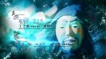 45-钟馗捉妖记-45集 高清