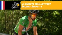 La minute Maillot Vert ŠKODA - Étape 11 - Tour de France 2018