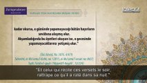 Invocation #4 -  Les invocations lues par Shaykh Jubbali Ahmad