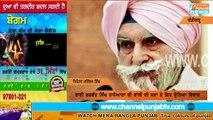 Balwant Singh Rajoana ਦੀ ਫਾਂਸੀ ਦੀ ਸਜਾ ਮਾਫ਼ ਕਰਵਾਉਣ ਲਈ ਅਕਾਲੀ ਦਲ  ਮਿਲਿਆ ਕੇਂਦਰੀ ਗ੍ਰਹਿ ਮੰਤਰੀ ਨੂੰ
