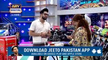 Jeeto Pakistan - 20th July 2018