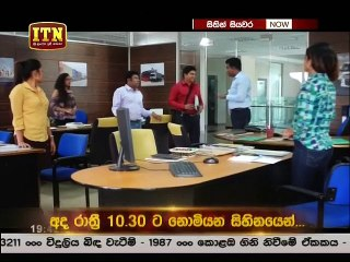 Sithin Siyawara 19/07/2018 - 54
