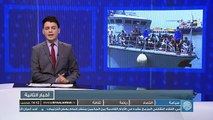 نشرة أخبار الثانية وفيها:- درنة: تجدد القصف المدفعي على أحياء وسط البلاد- احتجاجات في طرابلس على أزمة انقطاع الكهرباء- البحرية الليبية تنفي تركها مهاجرين يمو