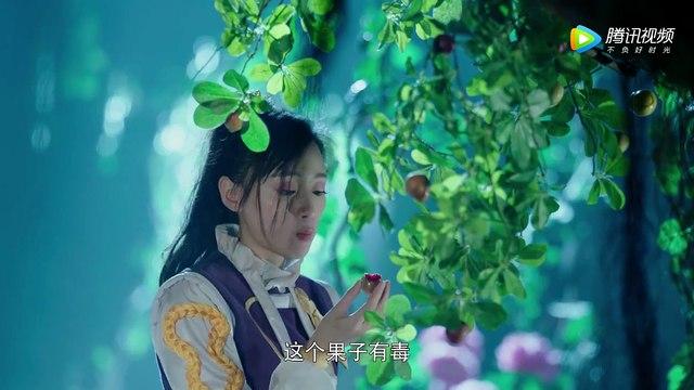 Phượng Hoàng Rực Lửa  Tập 5  Thuyết Minh  - Phim Trung Quốc   -   Hoàng Đình Đình, Lưu Hân, Vương Phi Phi