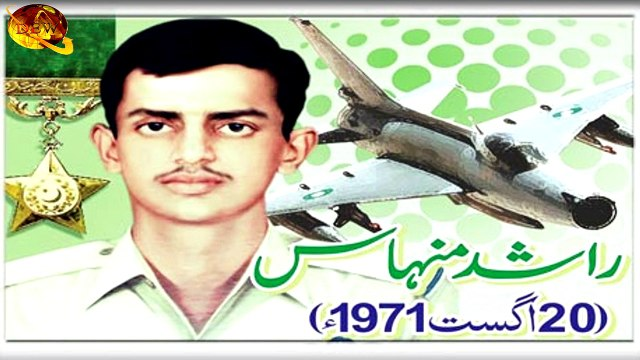 Pilot Officer Rashid Minhas Shaheed | Biography | Nishan e Haider | Pakistan Air
