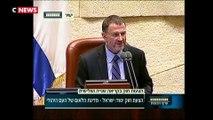 Israël : accusations de «racisme» après le vote d'une loi sur «l'Etat-nation juif»