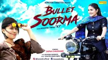 Bullet Soorma ¦ Sapna Chaudhary ¦ Khushbu Tiwari KT ¦ New Haryanvi