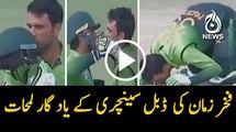 Fakhar Zaman first Pakistani to score 200+ in ODI, breaks Saeed Anwar 194 runs record