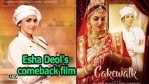 "Esha Deol's LOOKS from her comeback short film ""CAKEWALK"""