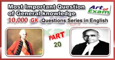 GK questions and answers     # part-20  for all competitive exams like IAS, Bank PO, SSC CGL, RAS, CDS, UPSC exams and all state-related exam.