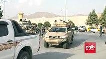 در حملۀ انتحاری در برابر وزارت احیا و انکشاف دهات در کابل هفت تن کشته شدند.گزارش از مسعود انصار.