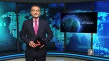 رئیس جمهور افغانستان میگوید: تعهدات پاکستان