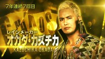 NJPW G1 Climax 28 Day 20.07.2018 part_1