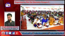 Sai News ॥ Sai Web TV ॥ Shri Saibaba Sansthan Trust, Shirdi News