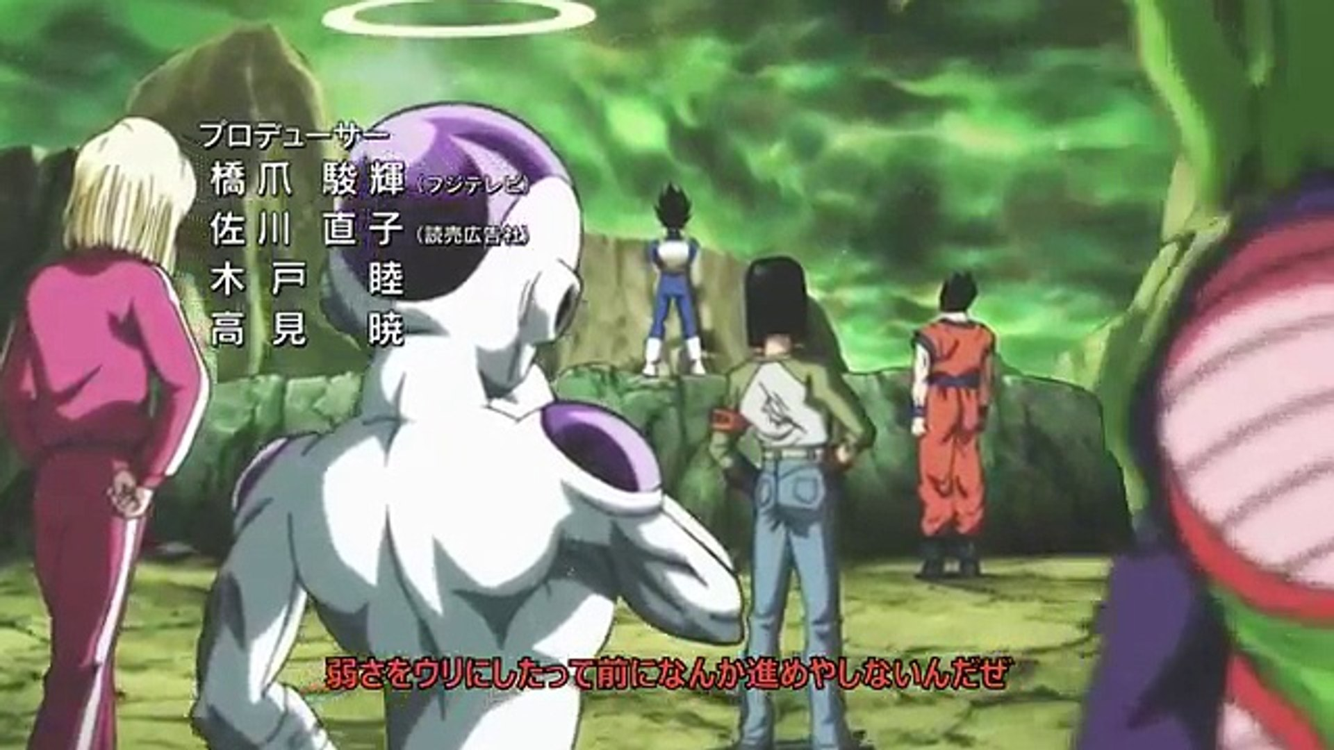 Dragon Ball Super New Opening Universe Survival Arc Fanmade