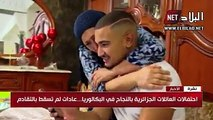 احتفالات العائلات الجزائرية بالنجاح في البكالوريا.. عادات لم تسقط بالتقادم