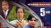 Newsone Headlines 5AM | 22-July-2018 |  -------------------------------------------------------------- Newsone delivers the Latest Updates, Headlines, Breaking News and Information on the latest top stories from Pakistan and around the World. (weather, bu