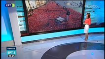 Στην τελική ευθεία οι εκλογές στην Τουρκία  ΕΡΤ WebTV