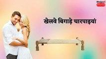 Palangiya ye Piya Sone Na Diya whatsapp status _ P