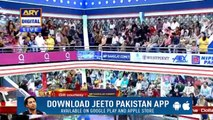 Jeeto Pakistan - 22nd July 2018