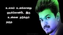 Tamil Motivational Whatsapp Status  Vijay Motivational Whatsapp Status   Tamil Inspirational Whatsapp Status   Status King Kiru