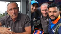 Indian Cricket team bus driver reveals interesting stories of MS Dhoni, Sachin Tendulkar | वनइंडिया