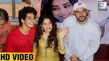 Janhvi Kapoor And Ishaan Khattar Surprise Fans Watching Dhadak