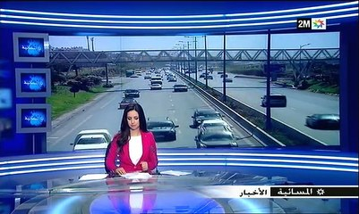 هل شركة الطرق السيارة بالمغرب ملزمة بتقديم خدمات مجانية لزبنائها
