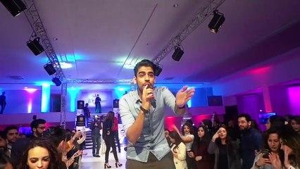 رجاء و عمر بلمير - حفل فاس