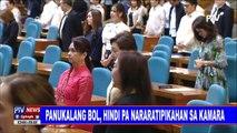 #PTVNEWS: Panukalang BOL, hindi pa nararatipikahan sa Kamara