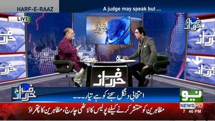 Punjab or KP main PTI Clear Lead Ly gi Mgr Federal Govt Nai Bna Sky gi. Listen Orya Maqbool Jan